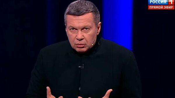 Соловьев назвал сволочью мэра Львова