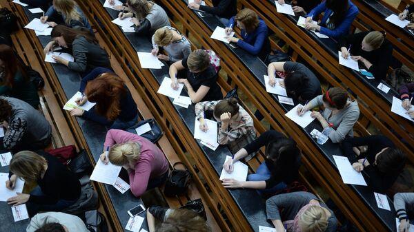Аудитория в университете