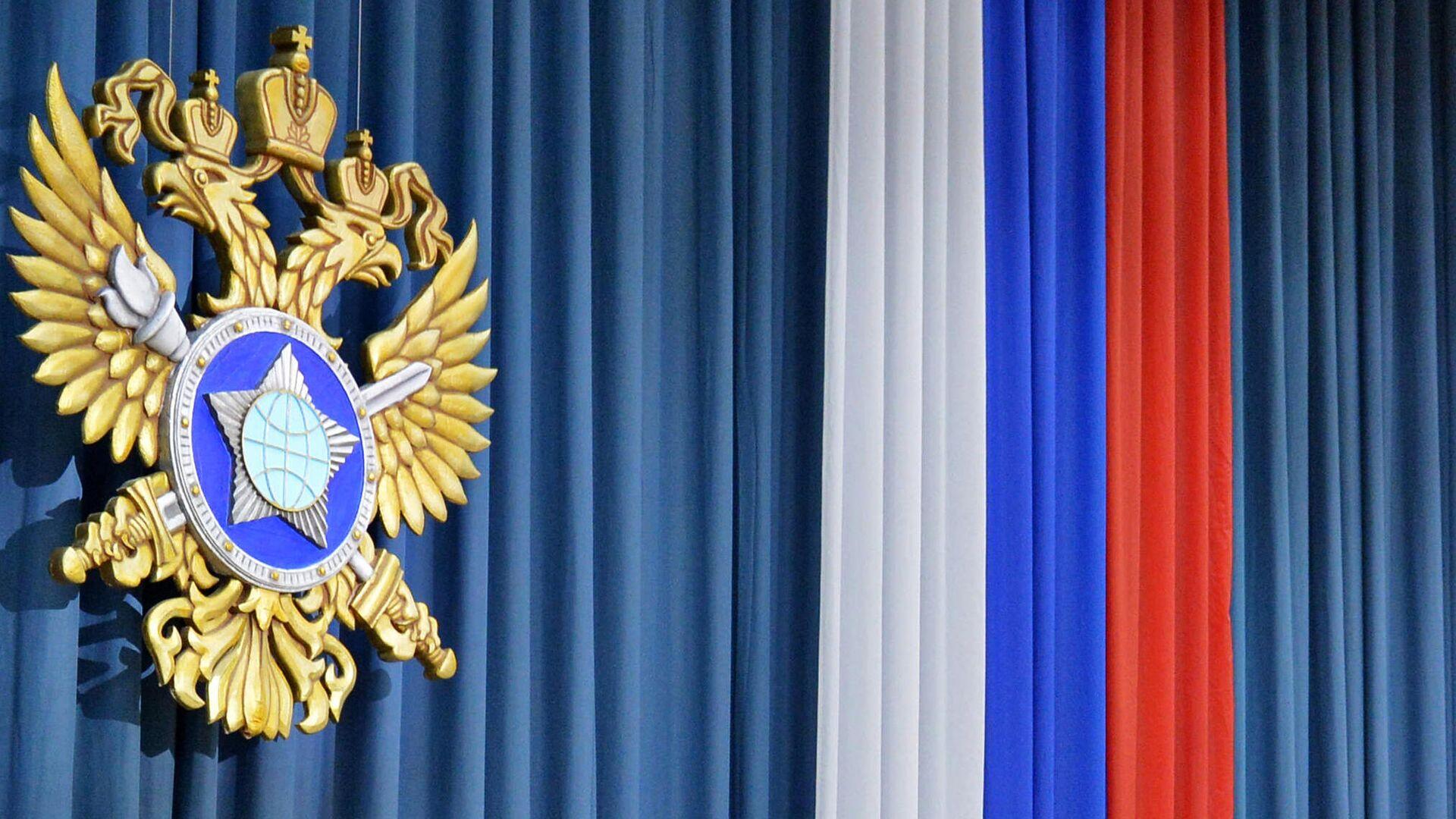 Герб Службы внешней разведки Росии - РИА Новости, 1920, 15.04.2021