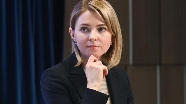 Наталья Поклонская во время открытия IX сессии Международной молодежной модели ООН Дипакадемии МИД России DAIMMUN-20