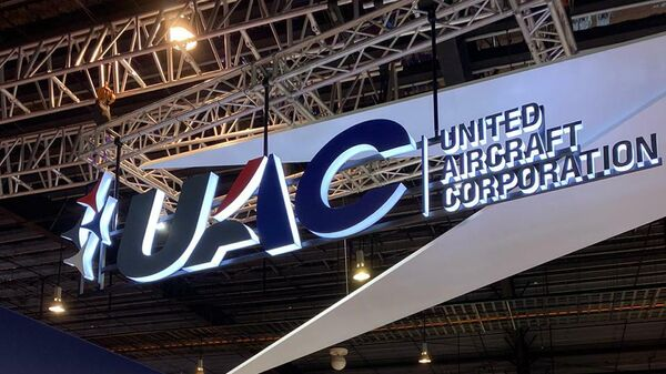 Стенд Объединенной авиастроительной корпорации (ОАК) на авиасалоне Singapore Airshow 2020 в Сингапуре