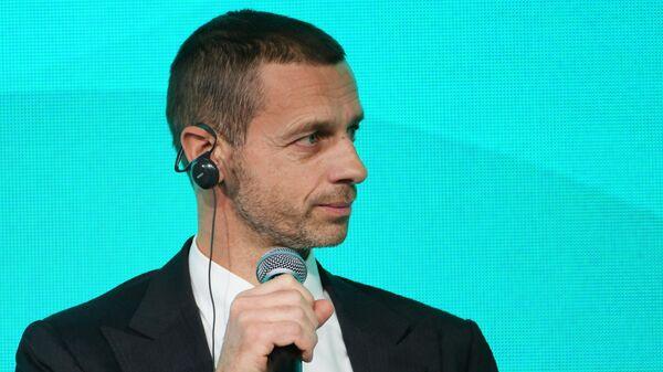 Глава УЕФА Александер Чеферин