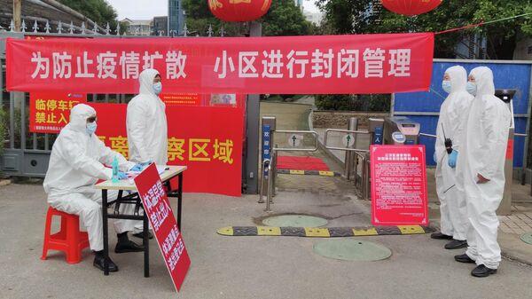 Санитарно-контрольный пункт в Ухани, КНР