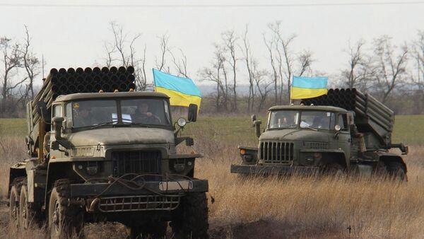 Украинская военная техника на Донбассе