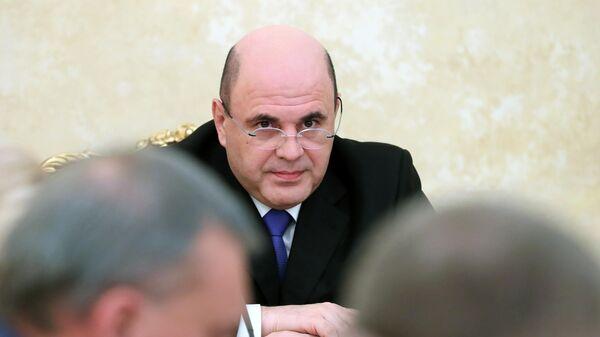 Председатель правительства РФ Михаил Мишустин проводит оперативное совещание с членами правительства