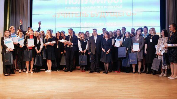 В СЗФО определили первых финалистов конкурса Учитель будущего