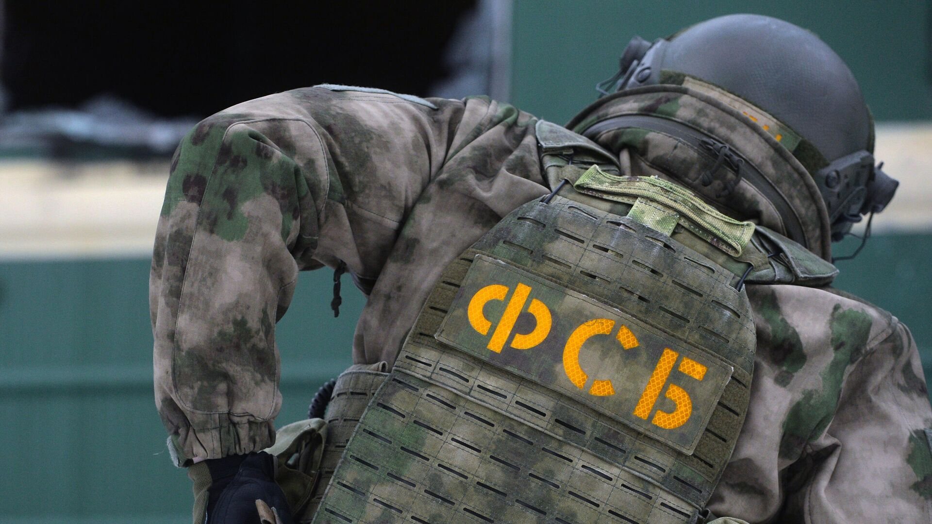 Сотрудник ФСБ - РИА Новости, 1920, 08.04.2021