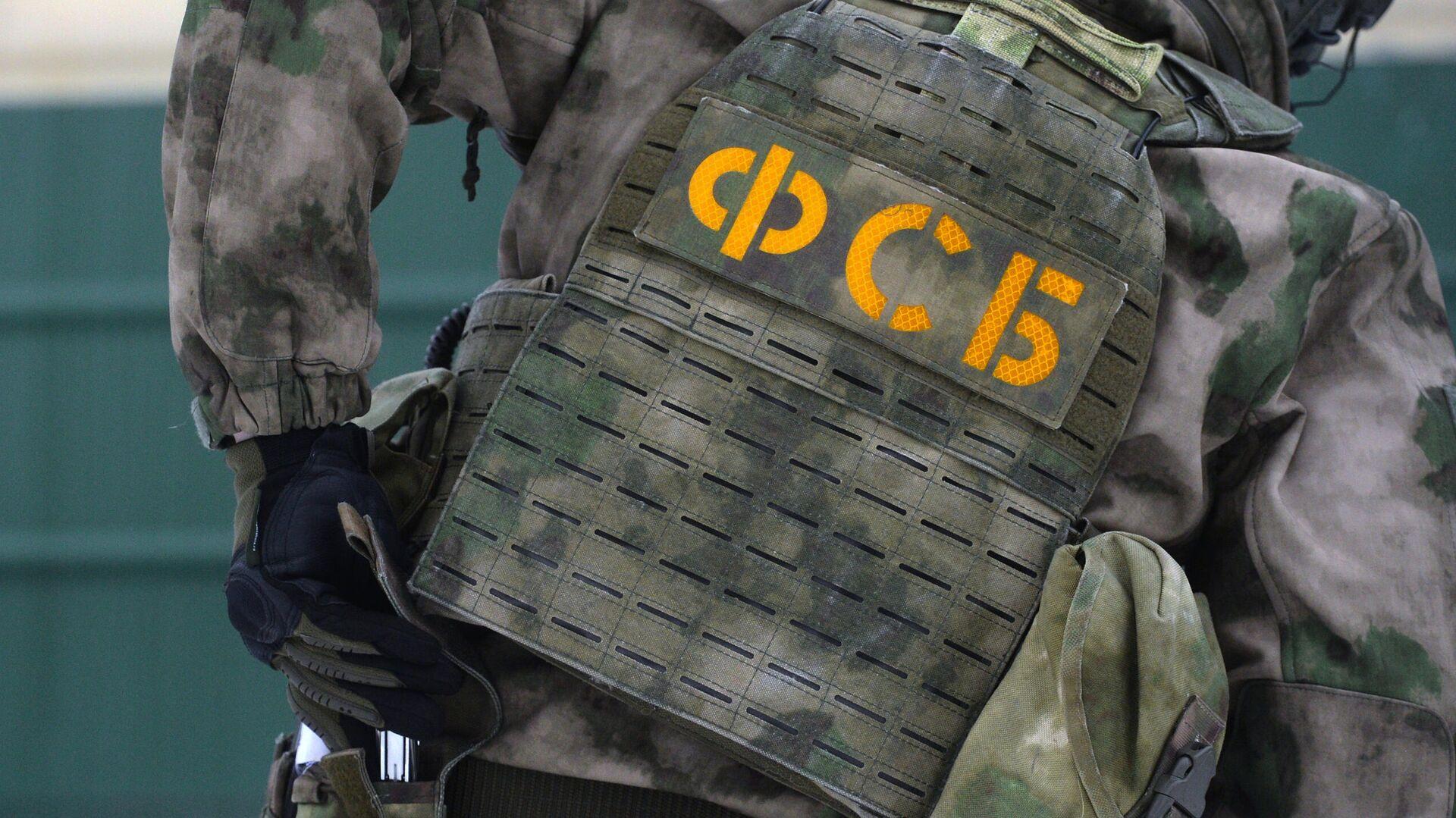 Сотрудник ФСБ - РИА Новости, 1920, 25.05.2021