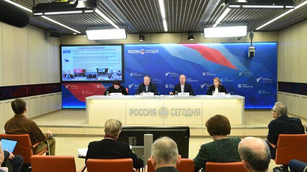 Открытое заседание Национального аккредитационного совета