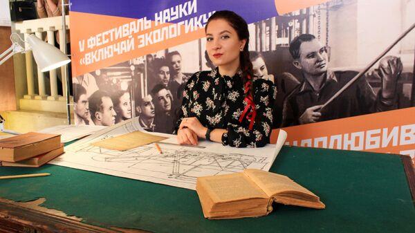 Студентка ДГТУ Елена Бровко