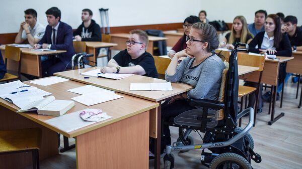 Российский проект по подготовке экспертов в сфере доступной среды получил мировое признание
