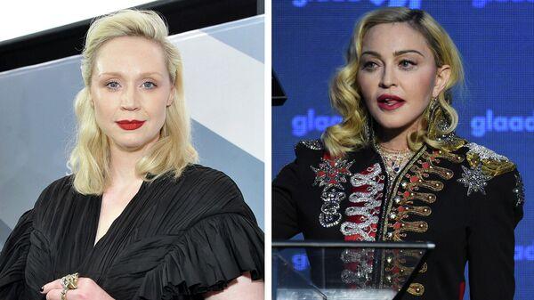 Британская актриса Гвендолин Кристи и американская автор-исполнительница Мадонна Луиз Чикконе