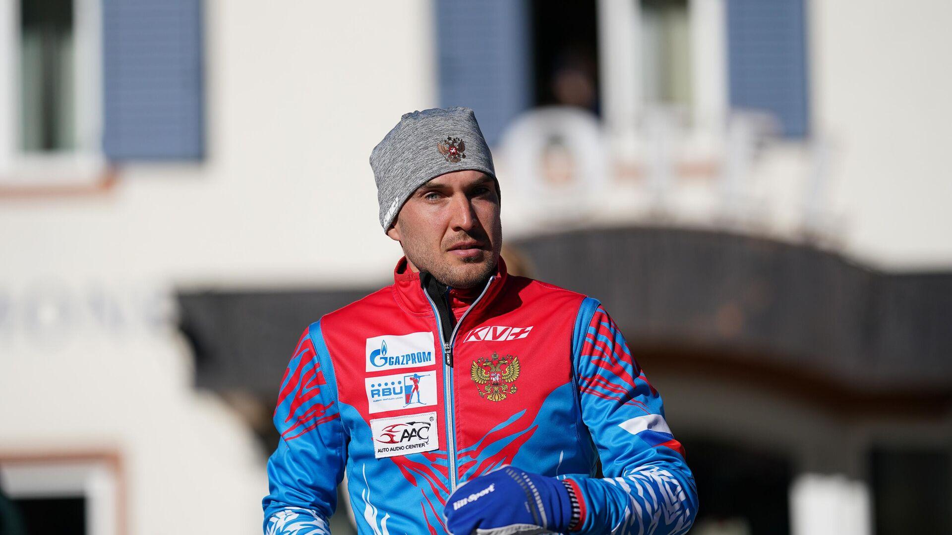 Российский биатлонист Евгений Гараничев - РИА Новости, 1920, 31.01.2021
