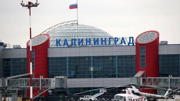 В аэропорту Храброво в Калининграде