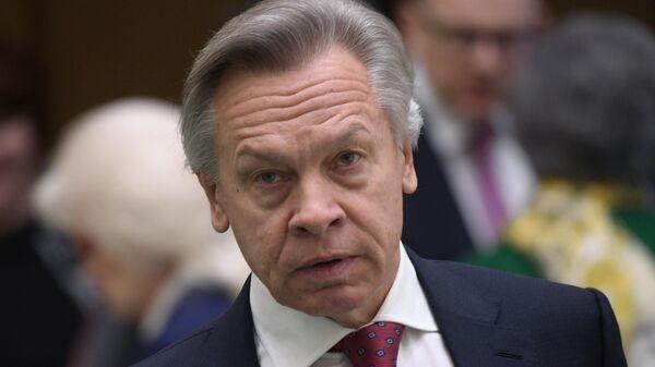 Член Комитета Совета Федерации по конституционному законодательству и государственному строительству Алексей Пушков