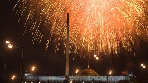 Праздничный салют в честь Дня защитника Отечества в парке Победы на Поклонной горе в Москве