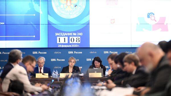 Заседание ЦИК РФ о проведении голосования по поправкам  в Конституцию
