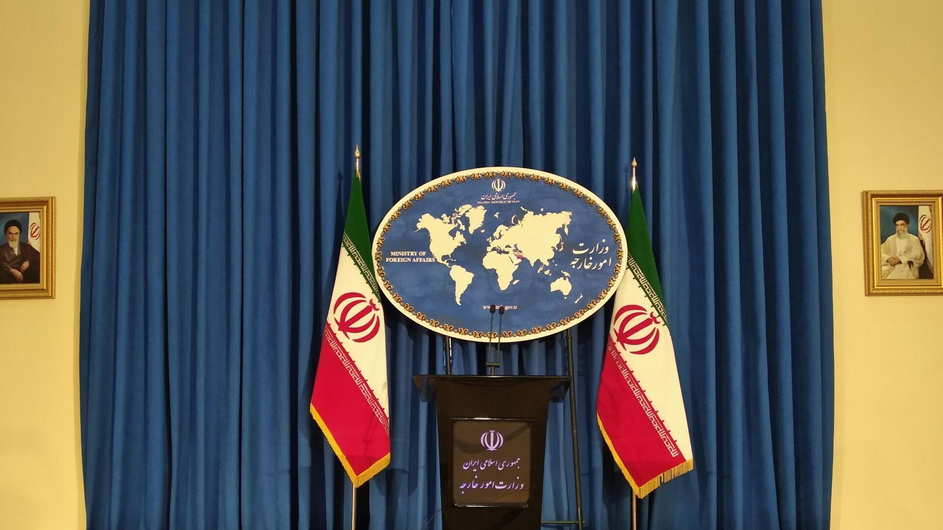 Зал проведения пресс-конференций МИД Ирана, Тегеран - РИА Новости, 1920, 24.05.2021