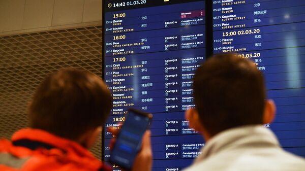 Шереметьево перевело все рейсы из Италии в терминал F