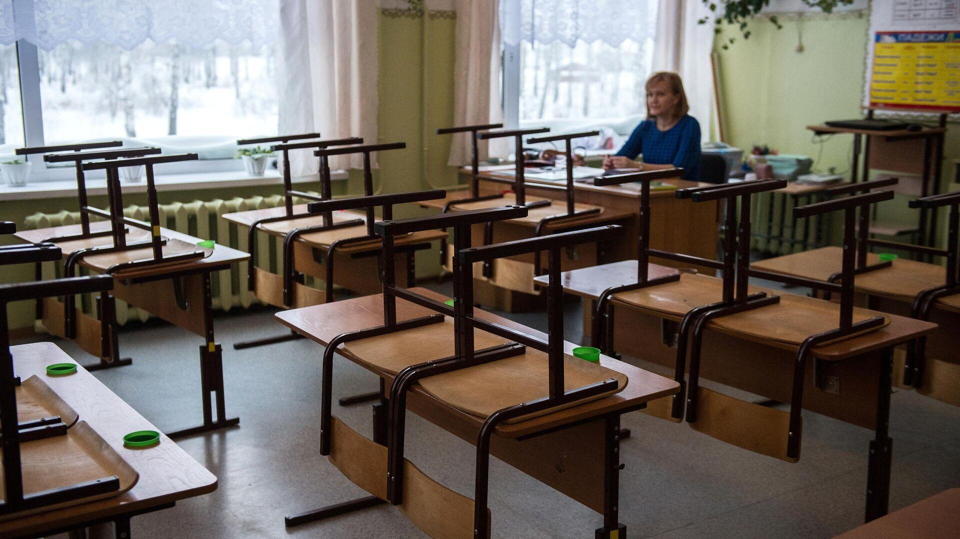 Учитель одной из школ - РИА Новости, 1920, 06.10.2021