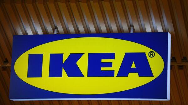 Вывеска в магазине ИКЕА