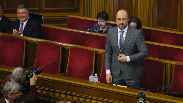 Новый премьер-министр Украины Денис Шмыгаль