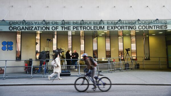 Штаб-квартира Организации стран - экспортеров нефти в Вене