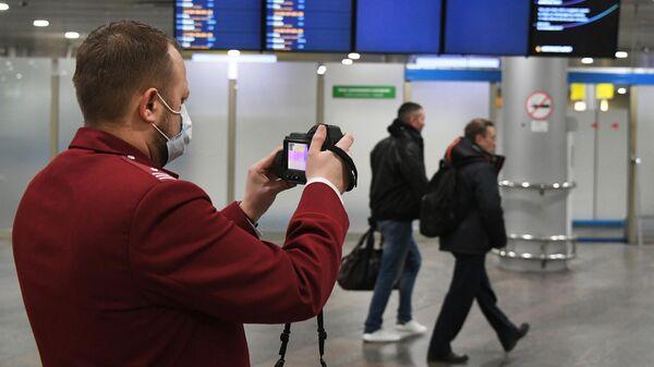 Проверка температуры пассажиров в аэропорту Шереметьево
