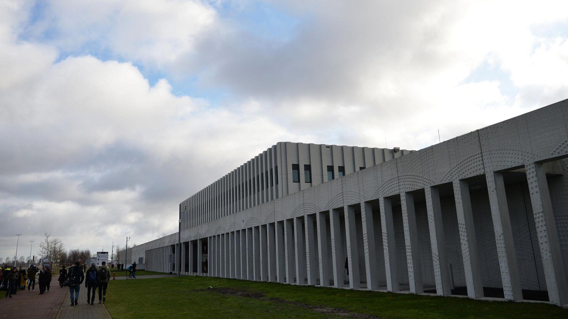Здание комплекса правосудия Схипхол в нидерландском Бадхоеведорпе, где состоялось суд по делу о крушении самолета Boeing 777 рейса MH17 - РИА Новости, 1920, 05.11.2020