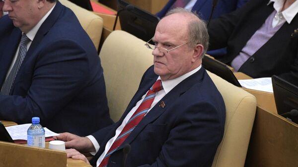 Геннадий Зюганов на пленарном заседании Государственной Думы РФ