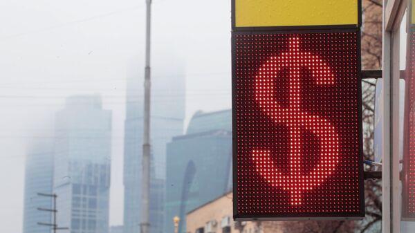 Табло с символикой доллара на обменном пункте