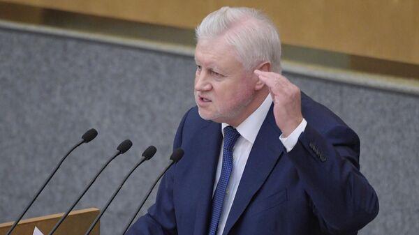 Сергей Миронов выступает на пленарном заседании Государственной Думы РФ