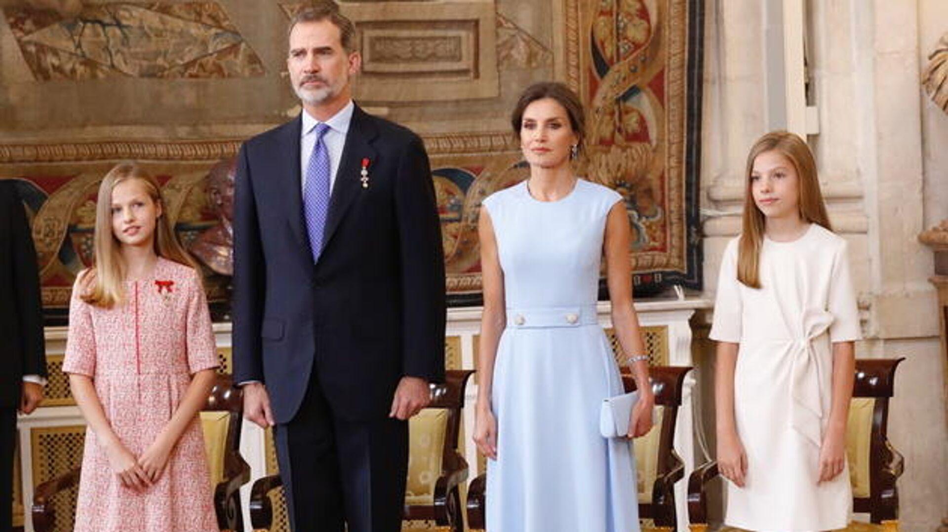 Члены королевской семьи Испании - РИА Новости, 1920, 04.08.2020