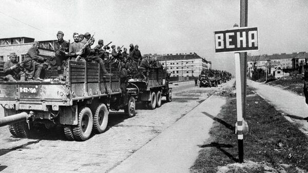 Советские войска вступают в Вену