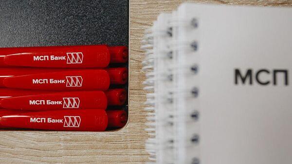 Ручки с логотипом МСП банка