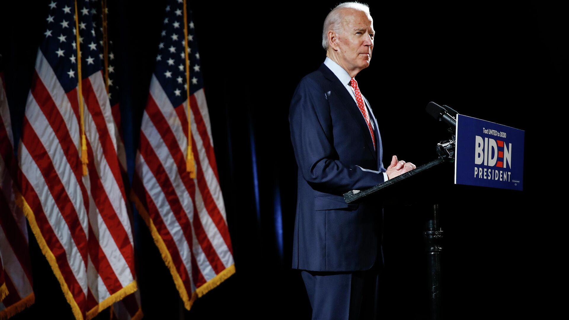 Кандидат в президенты США от Демократической партии и бывший вице-президент Джо Байден - РИА Новости, 1920, 09.09.2020