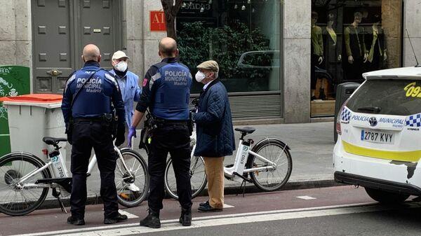 Ситуация в Мадриде, Испания