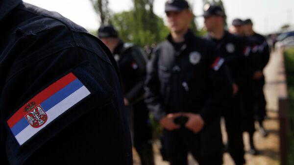 Сотрудники полиции Сербии