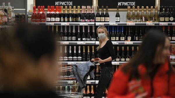 Покупатели в гипермаркете Глобус в Москве