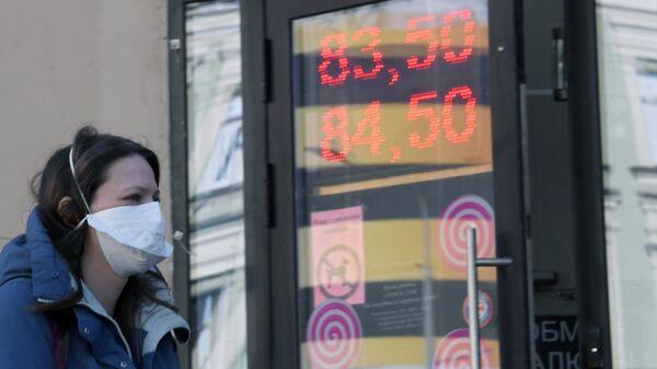 Табло курса обмена евро к рублю на одной из улиц в Москве