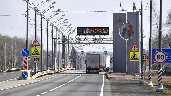 Пункт пропуска Редьки-Красная горка на трассе М1 на белорусско-российской границе