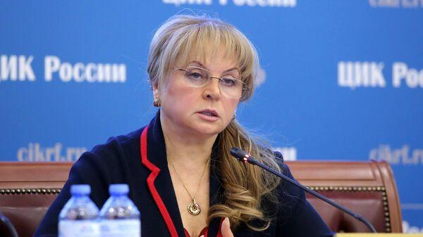 Председатель ЦИК РФ Элла Памфилова