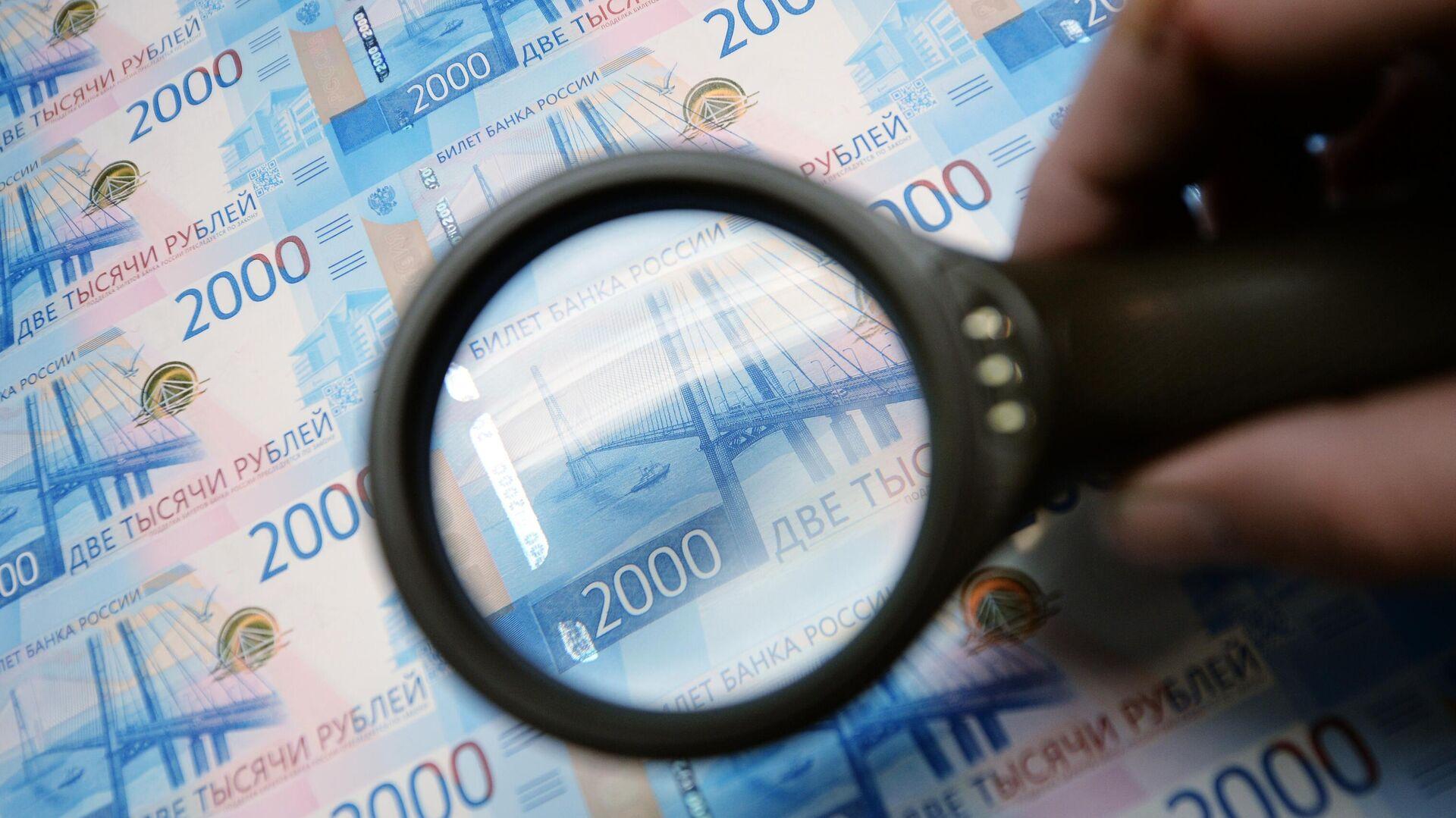 Листы с денежными купюрами номиналом 2000 рублей - РИА Новости, 1920, 06.11.2020