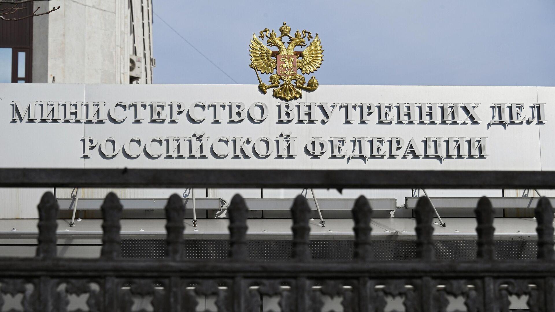 В МВД рассказали о задержании подозреваемого в убийстве трех студенток