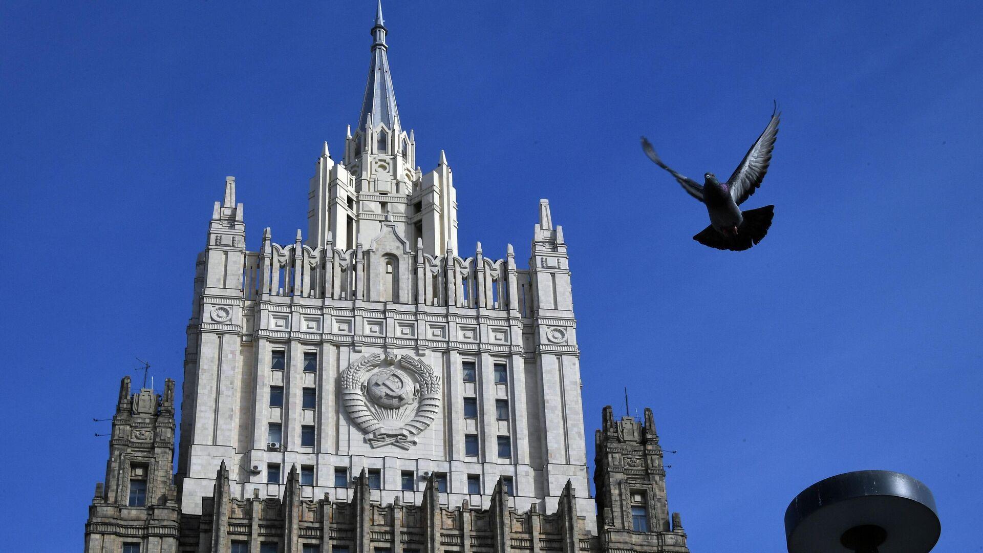 Здание Министерства иностранных дел РФ - РИА Новости, 1920, 08.10.2020