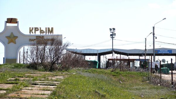 Стелла Крым - край Партизанской славы возле пункта пропуска Джанкой на границе России и Украины