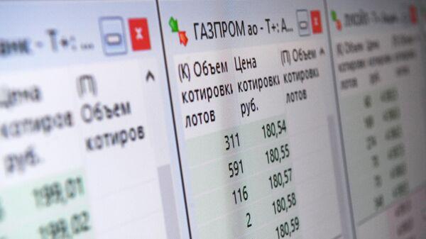 Монитор с данными котировок на Московской бирже.