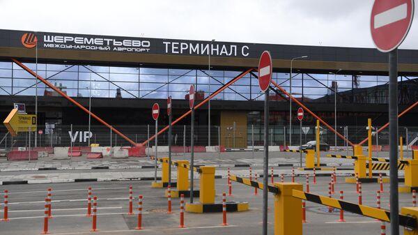 Пустующая стоянка перед закрытым терминалом С аэропорта Шереметьево