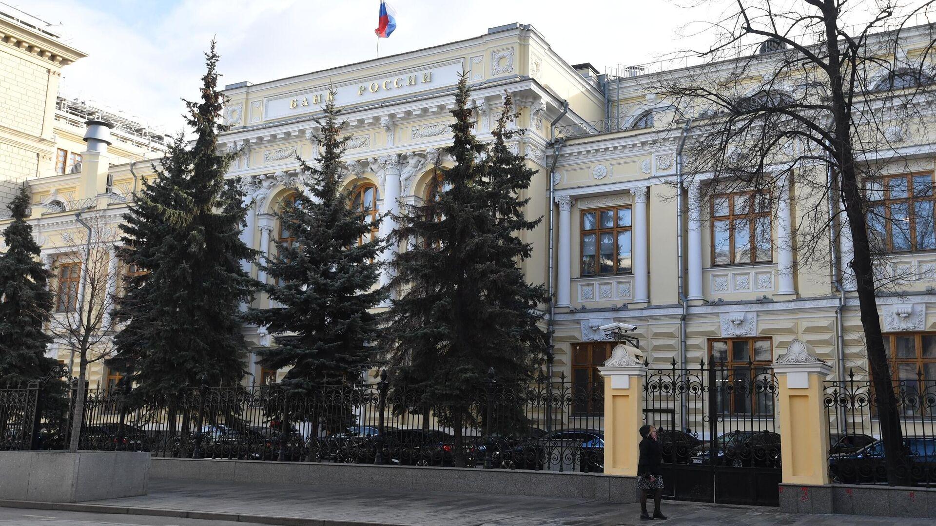 Здание Центрального банка России - РИА Новости, 1920, 31.07.2021