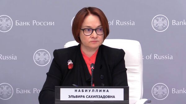 Прямая трансляция пресс-конференции Председателя Банка России Эльвиры Набиуллиной